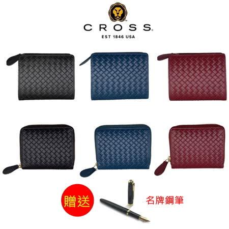 CROSS 頂級小牛皮編織紋短夾