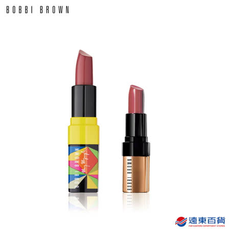 Morag玩轉色彩系列-迷戀輕吻唇膏-ROSY