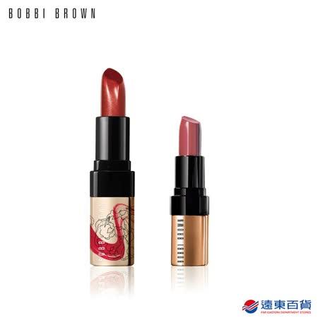 金緻奢華唇膏-雲彩流金版-棕紅金 FIRECRACKER