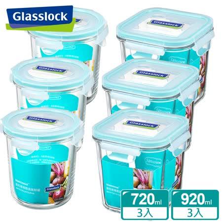Glasslock 強化玻璃保鮮罐6件組