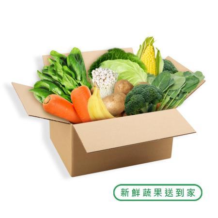 city'super 綜合蔬菜箱A