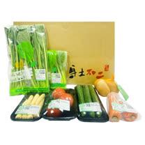 city'super 綜合蔬菜箱A 新鮮送到家