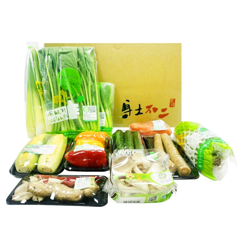 city'super 綜合蔬菜水果箱B  新鮮送到家