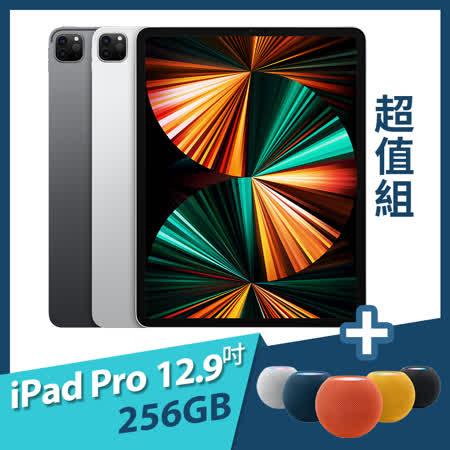 iPad Pro 12.9吋 M1 Wi‑Fi 256GB+ HomePod mini