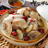 吉晟嚴選 呷七碗麻油雞鍋 (840公克/件 任選)