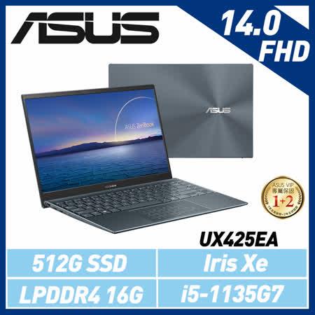 ASUS華碩 ZenBook 14吋輕薄型筆電