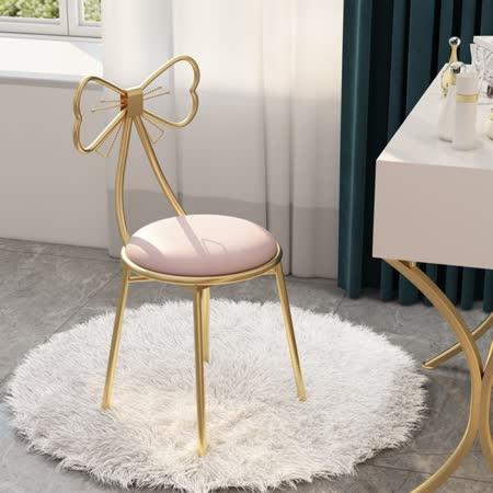【AOTTO】輕奢甜美風蝴蝶化妝椅 餐椅 ( 椅凳 休閒椅 網紅椅 )