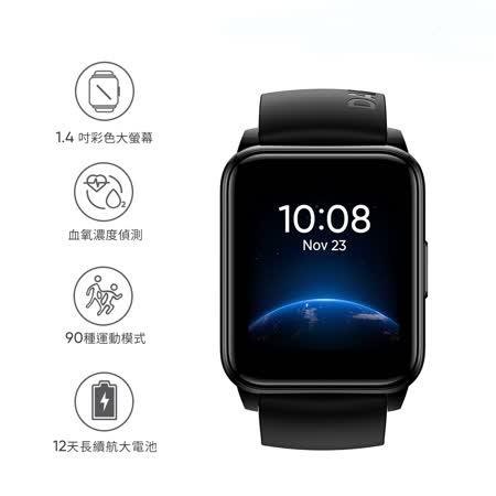 realme Watch 2 防水智慧手錶