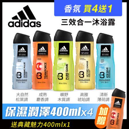 adidas愛迪達 男用潔顏洗髮沐浴露400mlx4