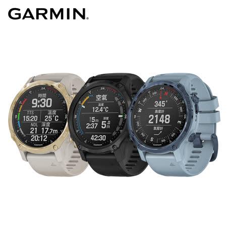 GARMIN Descent  MK2S GPS 潛水電腦錶