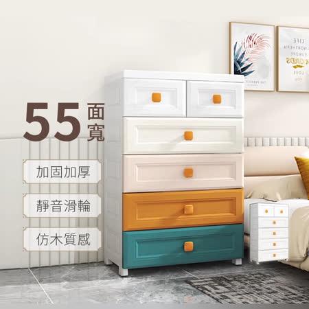 55面寬 北歐仿木紋五層收納櫃