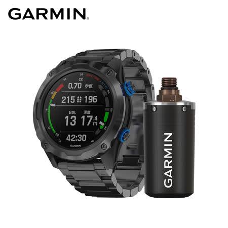 GARMIN Descent MK2i / Descent T1鈦酷套裝版