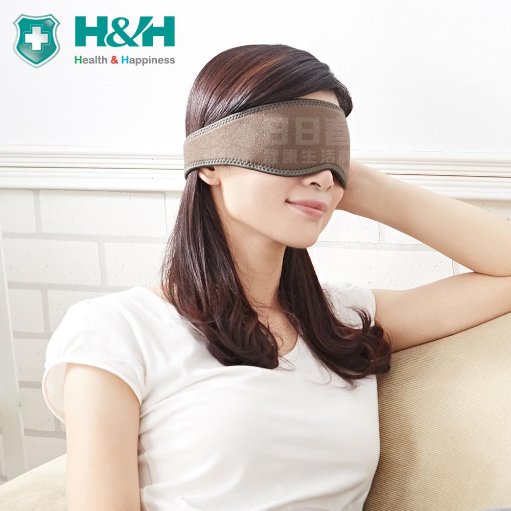 H&H南良 眼科用眼罩 - 護眼