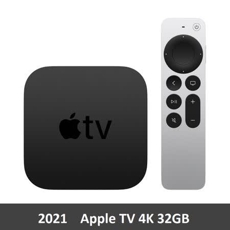Apple TV 4K 32GB 第2代