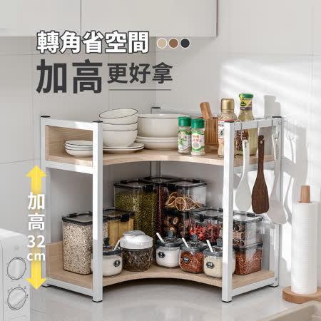 厚實板材 廚房多功能轉角置物架