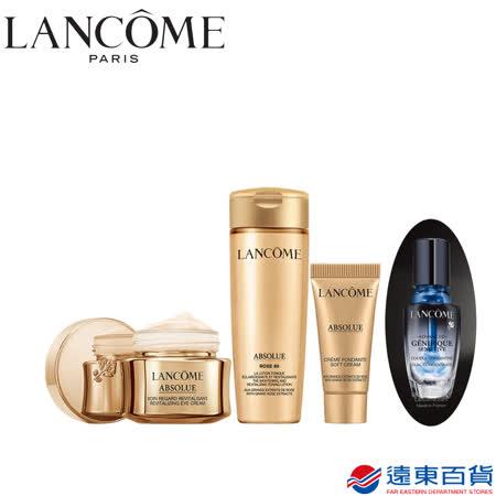 【官方直營】Lancôme 蘭蔻 絕對完美黃金玫瑰修護眼霜 20ml