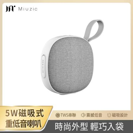 【APP限定】 Miuzic沐音 Outdoor TWS魔方防水藍牙喇叭