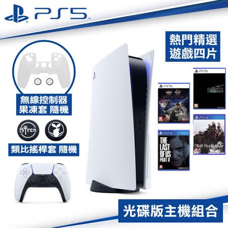 PS5光碟版+PS5遊戲x2  +PS4遊戲x2+配件