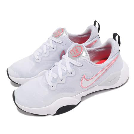 Nike 女訓練鞋  SpeedRep