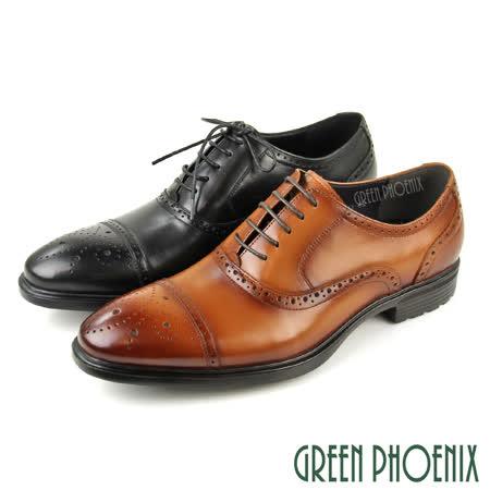 GREEN PHOENIX 男 雕花全真皮商務紳士皮鞋