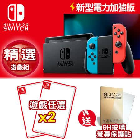 Switch 紅藍主機 +遊戲x2