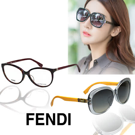 FENDI 時尚太陽眼鏡