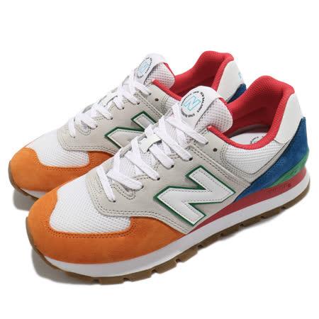 New Balance 574D Rugged  男女休閒鞋