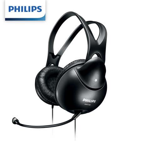 -六入組-Philips 頭戴式 電腦耳機麥克風