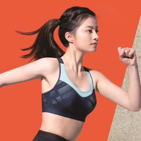 華歌爾 Sports 專業運動內衣