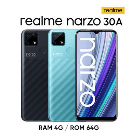 realme narzo 30A 4G/64G