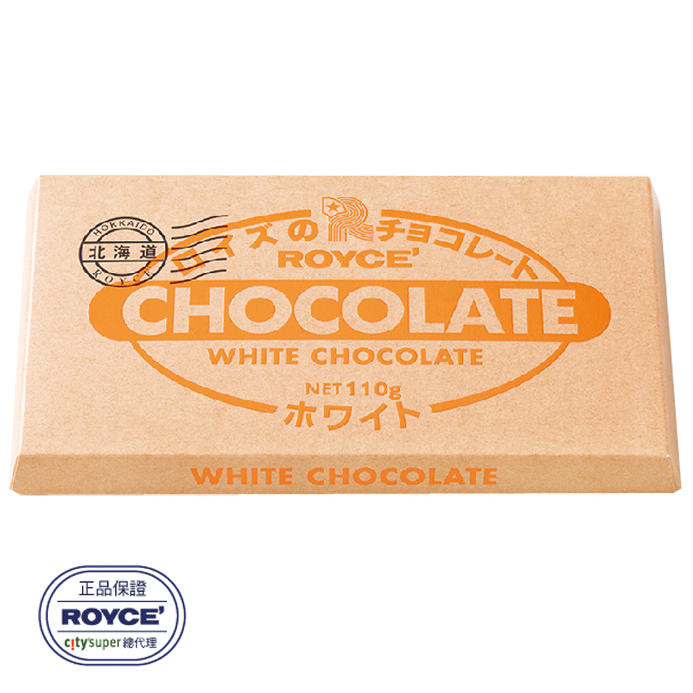 【ROYCE'】巧克力磚 [ 白巧克力 ]