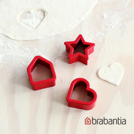 荷蘭Brabantia 餅乾模型組(3入)