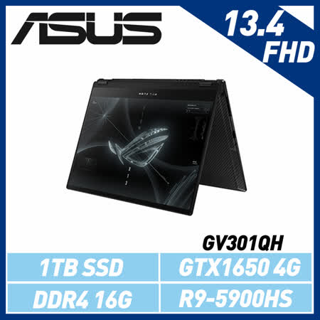 ASUS華碩 ROG 13.4吋電競筆電