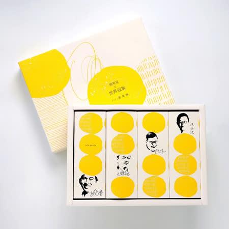 [四大世界冠軍聯名] 蛋黃酥12入禮盒