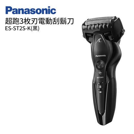 Panasonic 國際牌 超跑3枚刃電鬍刀