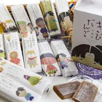 北海道銘菓 天狗堂 吉備團子禮盒