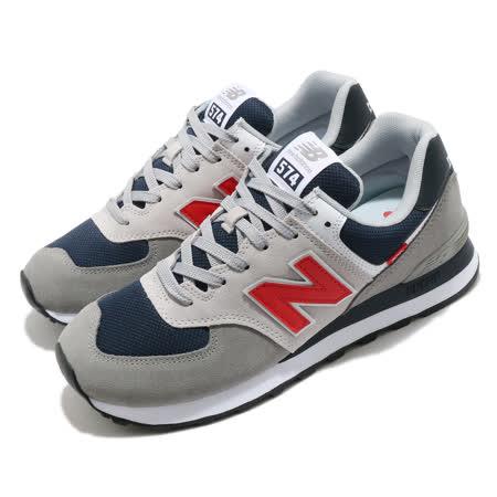 New Balance 574 男休閒鞋