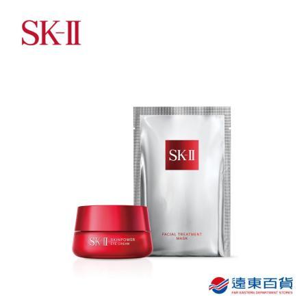 SK-II 肌活能量眼霜 15g