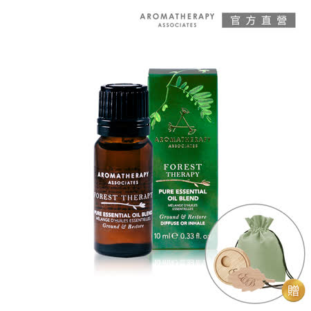 AA 英國皇家芳療 享受心靈森林浴優惠組(Aromatherapy Associates)