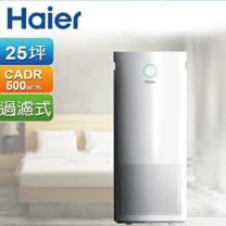 Haier海爾  雙偵測除醛空氣清淨機 AP500