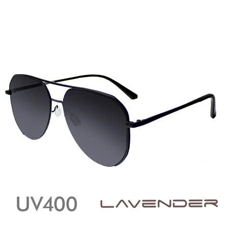 Lavender 偏光雷朋太陽眼鏡