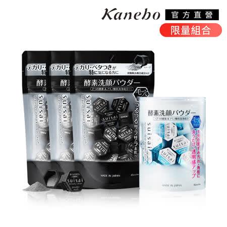 Kanebo 佳麗寶 suisai黑炭泥淨透酵素粉