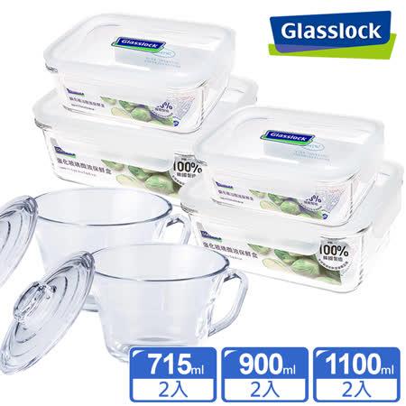 Glasslock 強化玻璃保鮮盒6件組
