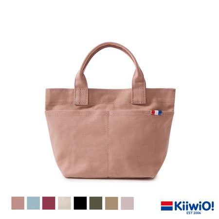 Kiiwi O!  日系百搭系列帆布托特包