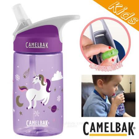 美國 CAMELBAK 400ml 兒童吸管水瓶-獨角獸星球