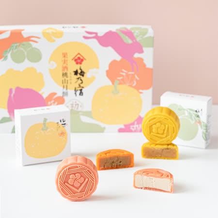梅乃宿  果実酒桃山月餅禮盒