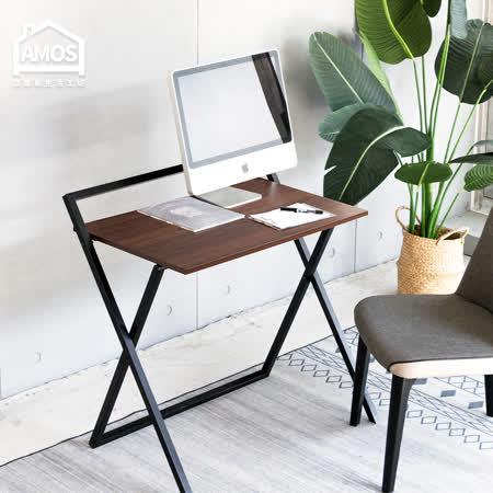 暖色仿木紋 折疊收納玩轉書桌