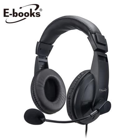 E-books SS30 立體聲頭戴式耳機麥克風