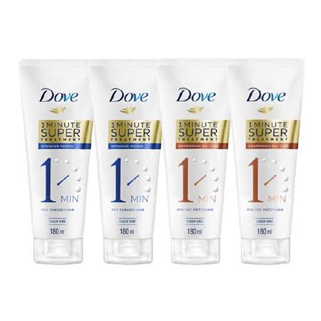 多芬 一分鐘護髮精華 深層修護/輕潤保濕x4入