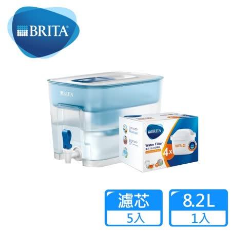 德國BRITA 8.2L濾水箱+濾芯5入